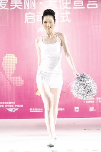 """""""爱美丽""""·中国内衣模特大赛正式进入角逐"""