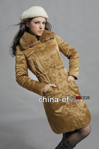 斯尔丽羽绒服09年度全国招商会将在上海召开