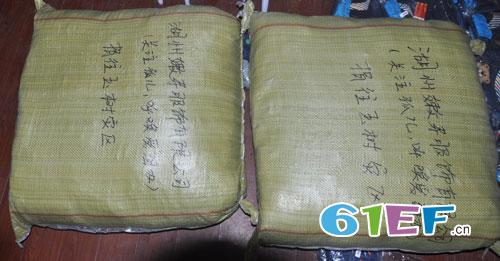 61ef.cn品牌童装爱心之旅,第四批童装捐往玉树震灾区