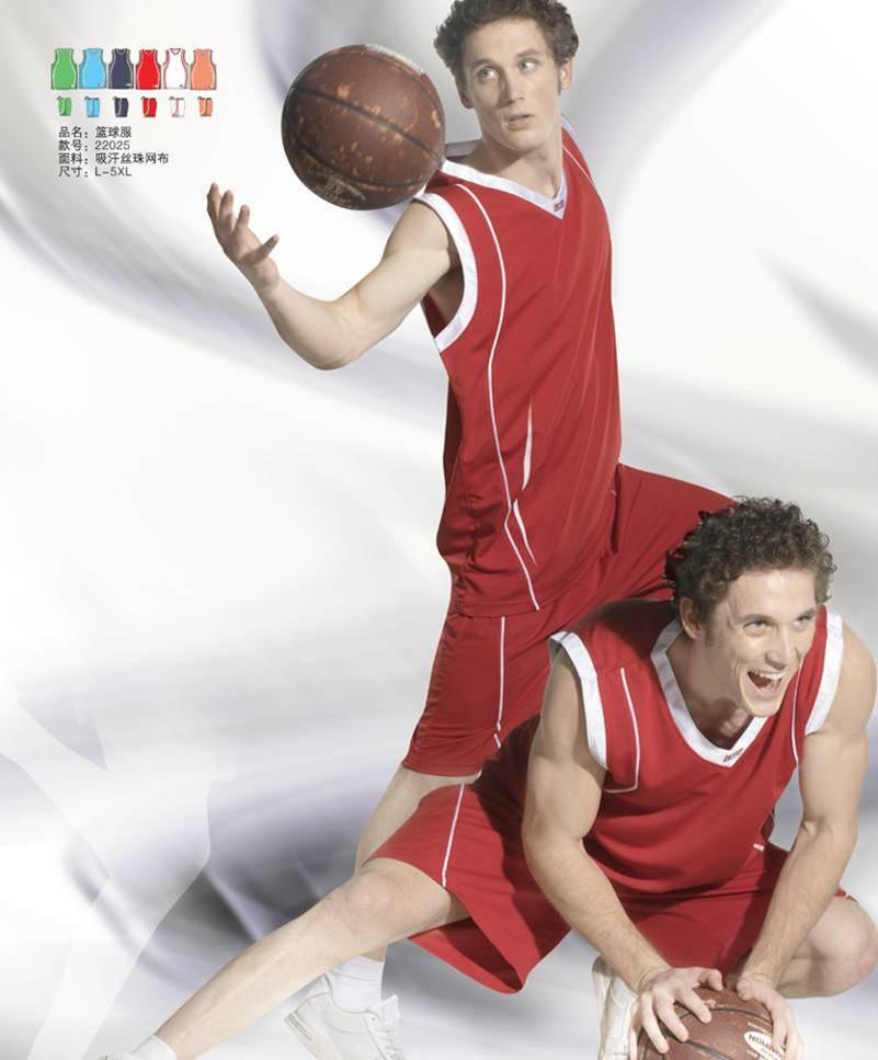 雷鹰篮球服