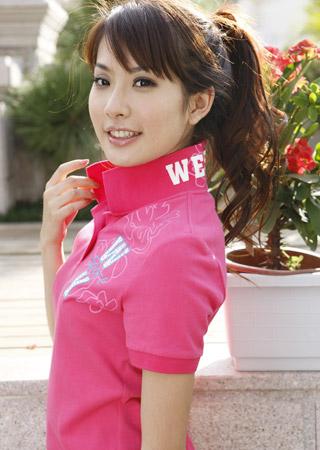 Weishaniya