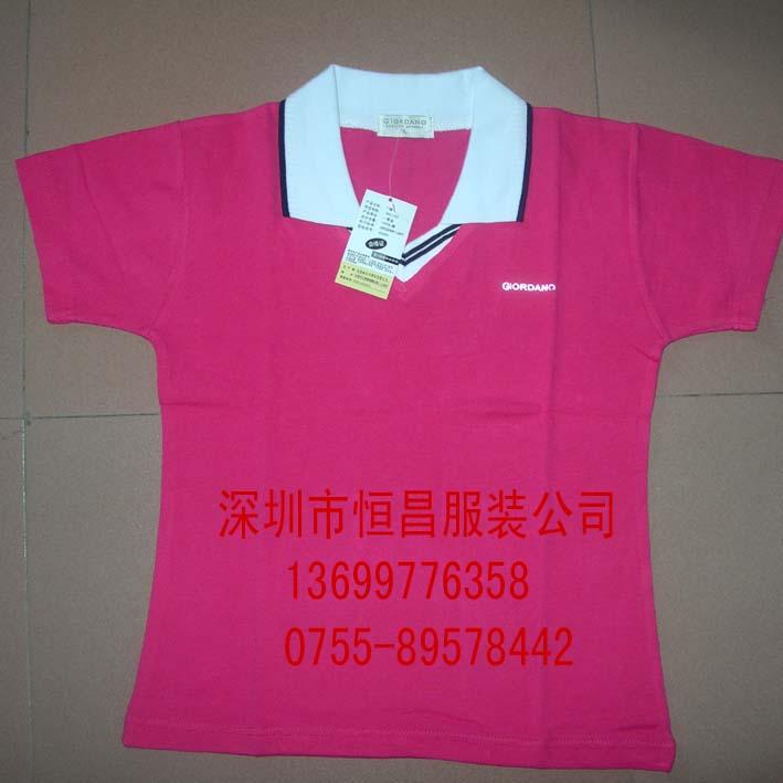 佐丹奴纯棉女式T恤