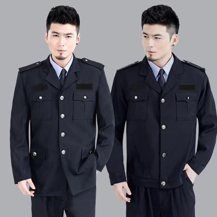 酒店保安服套装全套制服工作服