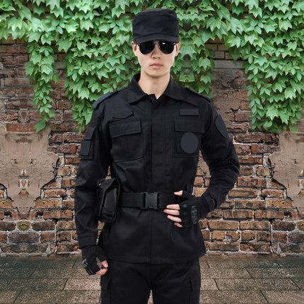 保安作训服套装物业保安公司工作