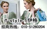 北京环球时尚贸易有限公司