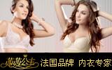 北京茜茜曼迪服饰有限公司