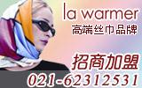 上海派雅服饰有限公司