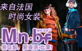广州市勇邦国际服饰有限公